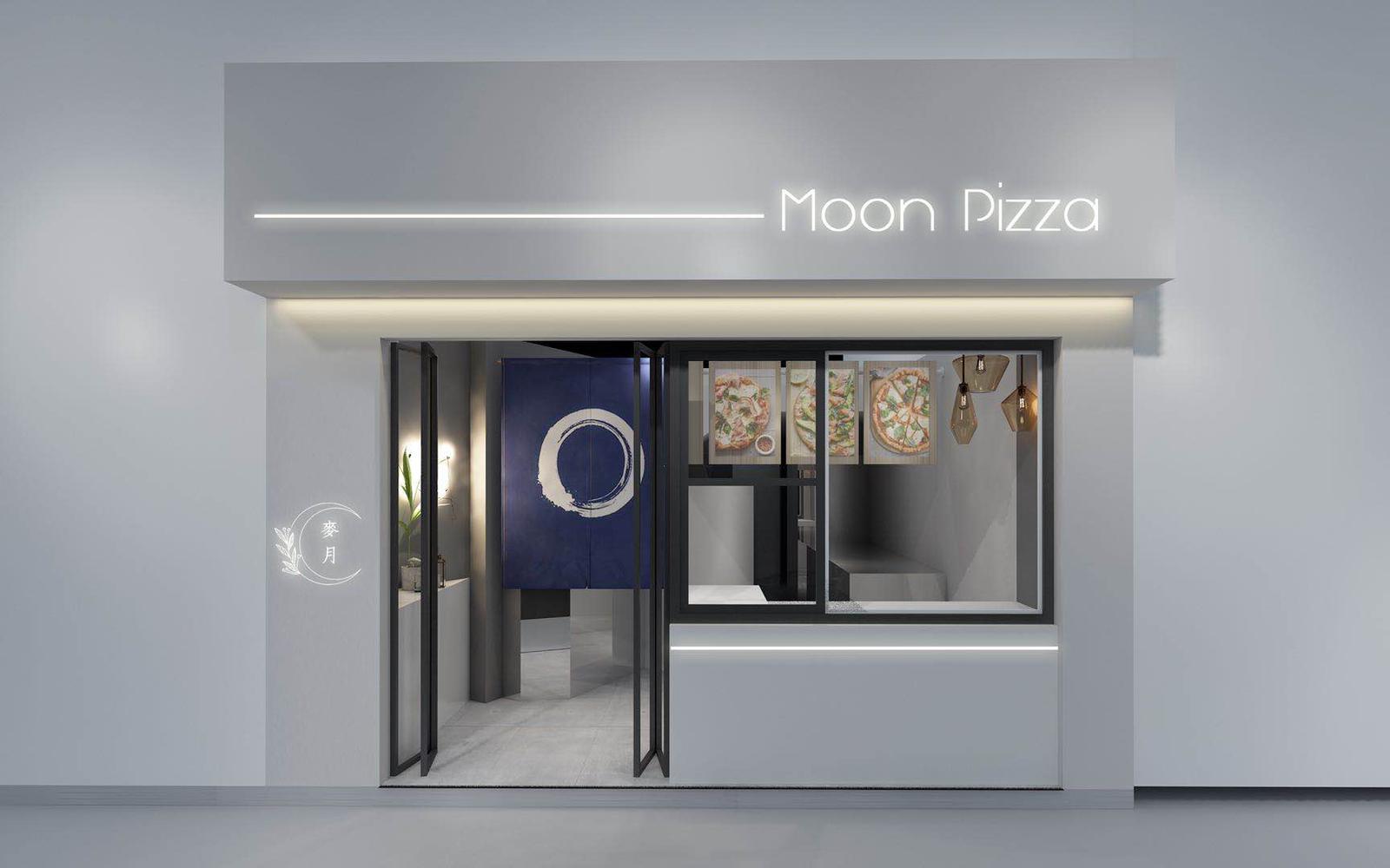 Moonpizza