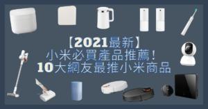 1107 Southern Land 南國工程