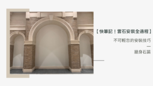 YT影片封面照 2 1 Southern Land 南國工程