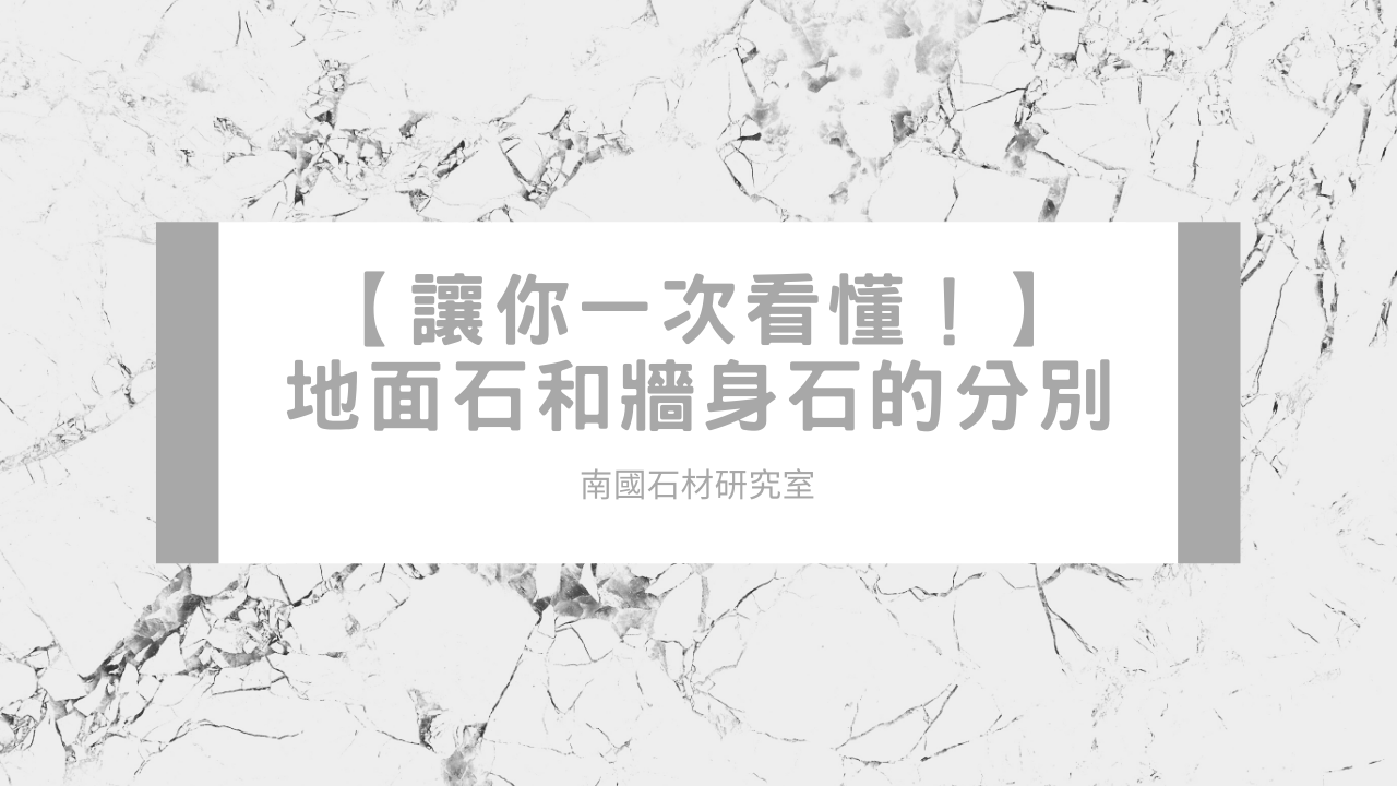 YT影片封面照 2 2 Southern Land 南國工程