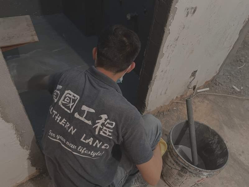 WeChat 圖片 20210427153346 scaled Southern Land 南國工程